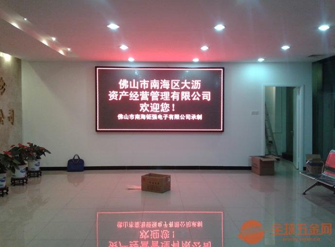 大沥资产经营管理公司单色LED显示屏