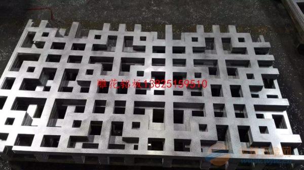广东商场门头铝单板 定制颜色 造型