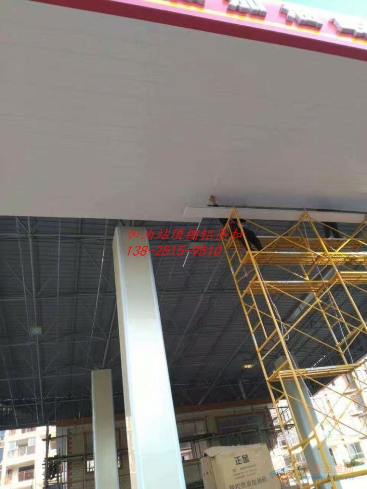 定制尺寸 中石化加油站立柱铝单板