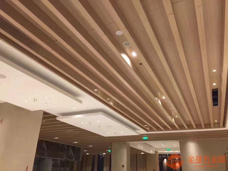 热转印木纹铝方通吊顶