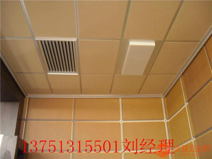黑龙江省铝扣板吊顶厚度价钱贵不贵~&欢迎您13751
