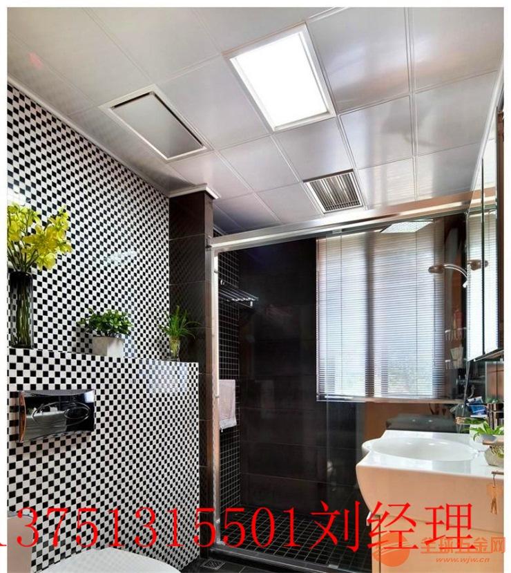 吉林省轻钢龙骨铝扣板吊顶施工工艺哪里有买~-时尚空间
