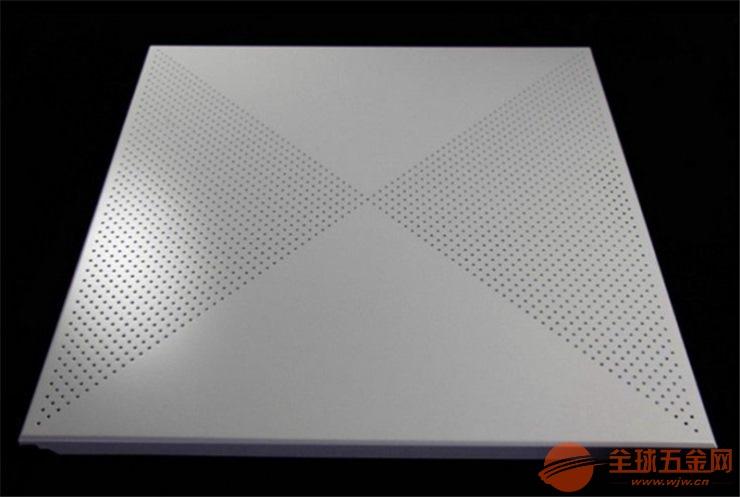广东省铝扣板贴图材质定制厂家~=物美廉价