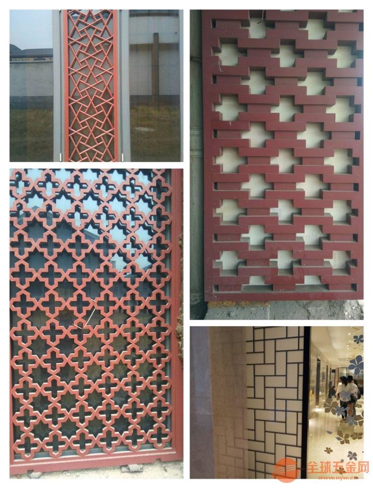 河北省创意园铝窗花厂家怎么样诚信厂家