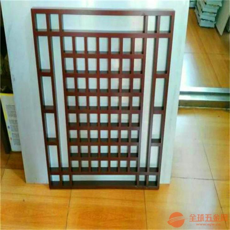 云南省创意园铝窗花艺术天花诚信厂家