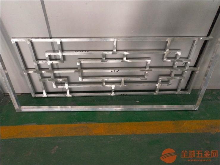 福建省木纹铝窗花特点专业厂家