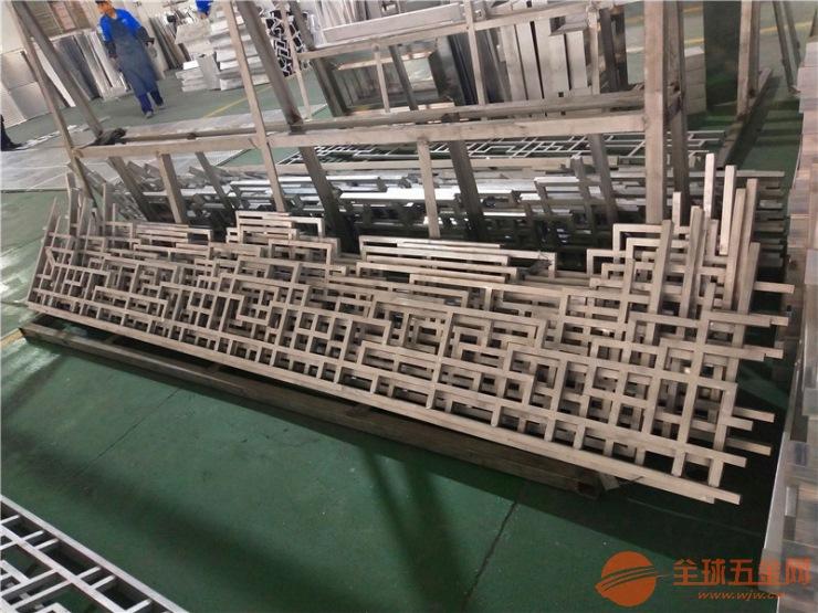 天津市创意园铝窗花艺术天花信誉商家