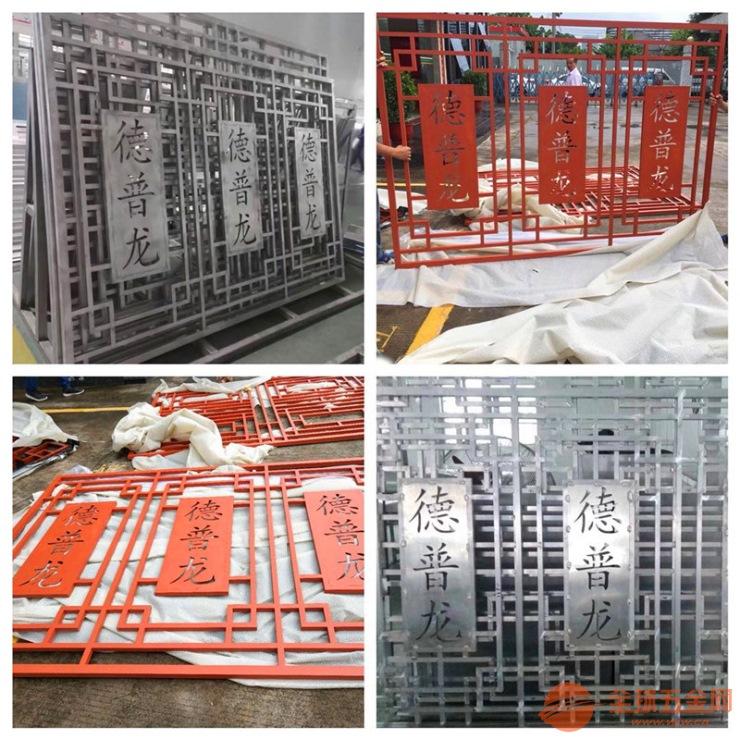 上海市创意园铝窗花厂家怎么样合作商家