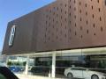 德普龙铝单板风扉全球 德普龙铝单板物美价廉 德普龙铝单板源头厂家