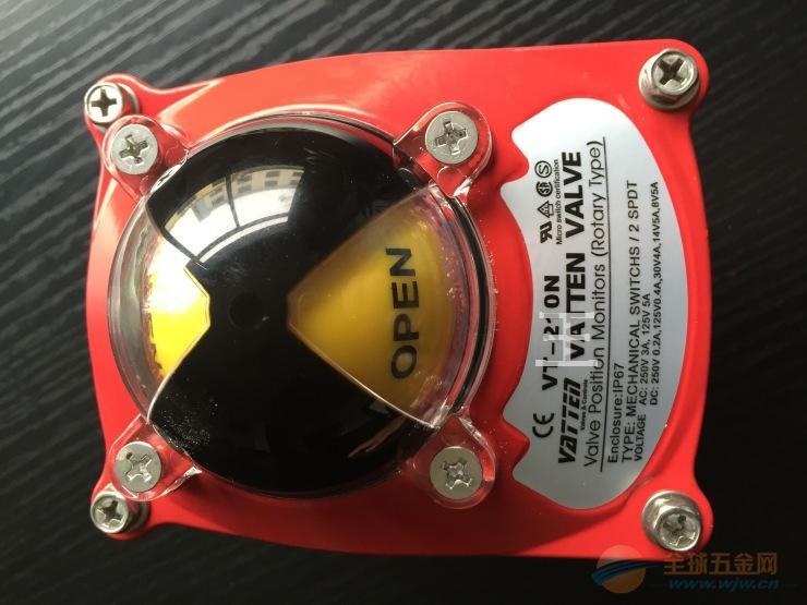 阀位显示器,也叫限位开关,又叫回讯器,气动阀远程控制部件