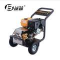 绿霸15G27-7汽油清洗机自带动力户外洗车机工业高压清洗机