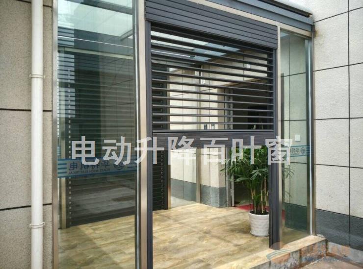 屋顶天窗于自动开合天窗上海卢立电动玻璃遥控天窗