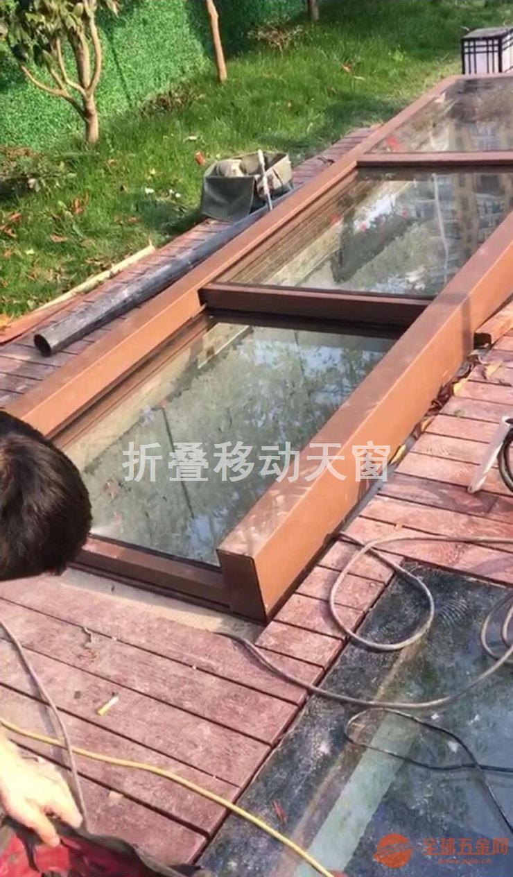 兮鸿SL4000屋面楼梯囗三层折叠移动天窗
