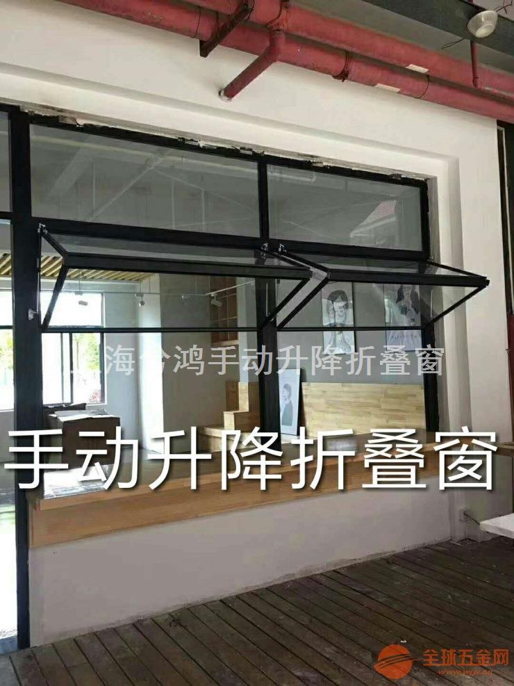 手动升降折叠窗上海兮鸿店面折叠升降门2米x1.5米