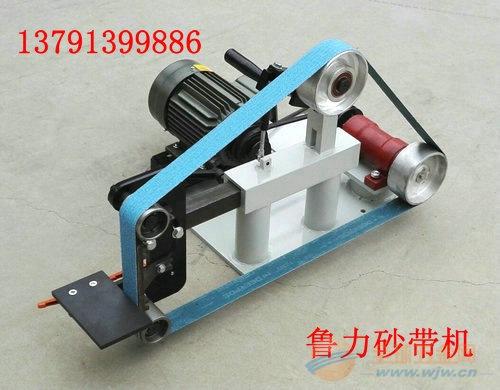 小型砂带机 平磨机 凹磨机 磨刀机
