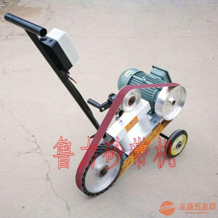 手推式砂带机/ 钢板焊缝砂带抛光机