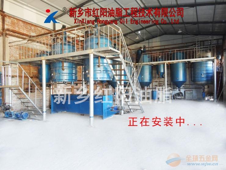 鸭油熬炼设备|鸭油熔炼设备|成套鸭油设备-新乡红阳油脂