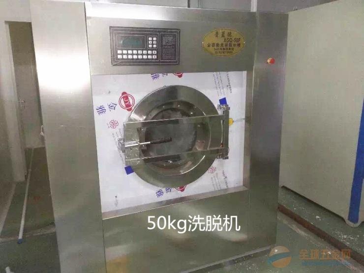 厂家直销~普蓝德牌全自动工业用洗衣机、50kg滚筒变