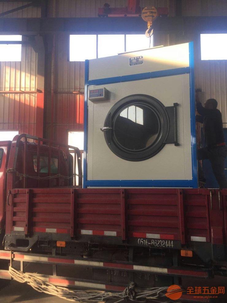 厂家热卖四川重庆医用烘干机 20-100公斤型号齐全现货促销