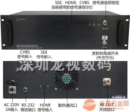 无线视频传输SDI广电直播工作站