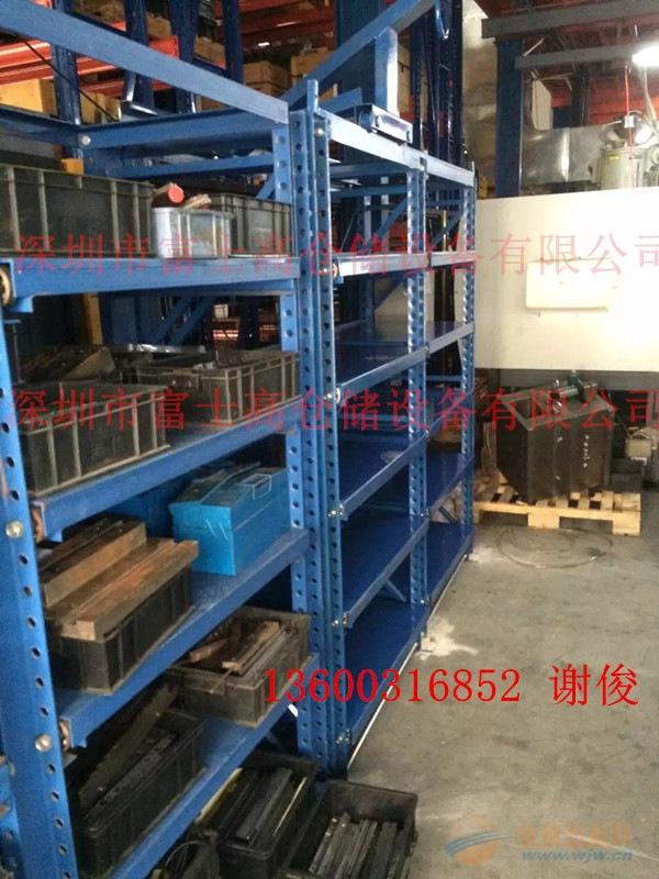 深圳模具养护货架价格