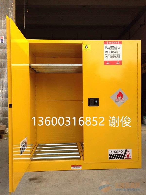 深圳市黄色110加仑防火柜