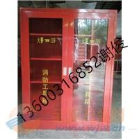 红色防火消防工具柜