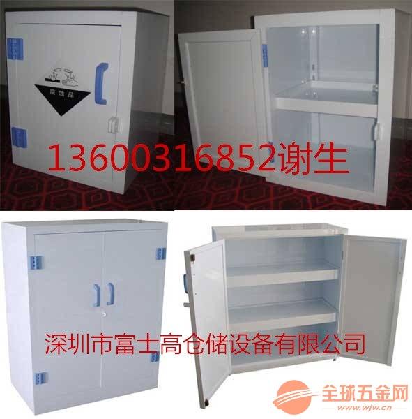 深圳酸碱腐蚀品安全防爆柜