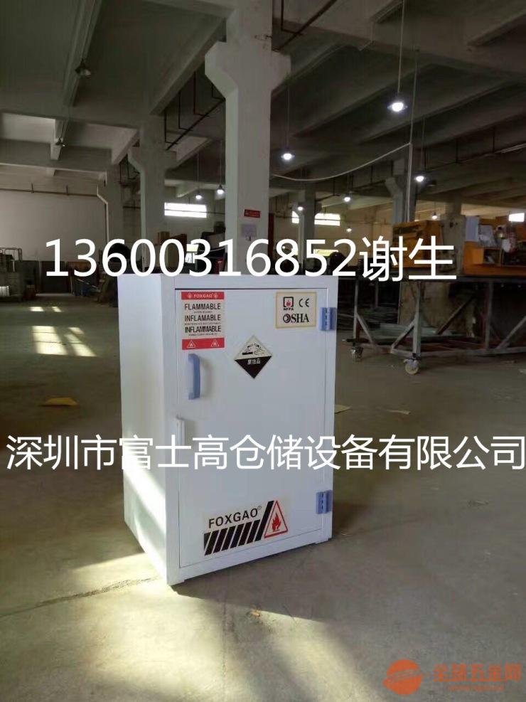 广东毒害品存储柜PP柜