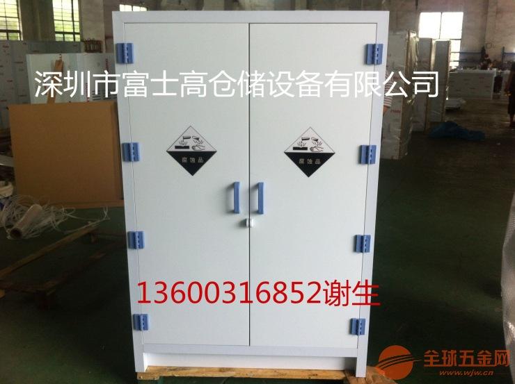 深圳毒害品存储柜