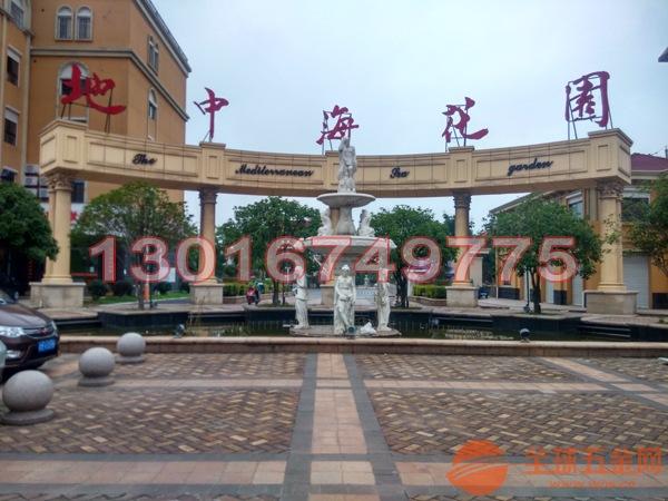 也叫grc欧式柱廊主要用于小区建筑大门或广场,其效果漂亮,大气,端庄得