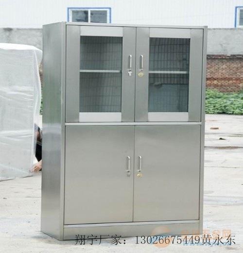 不锈钢文件柜图片_福永文件柜厂家