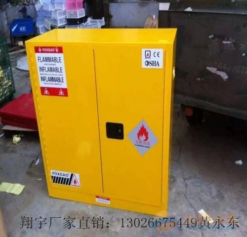 重庆防爆柜|重庆防爆柜价格|重庆防爆柜生产厂家