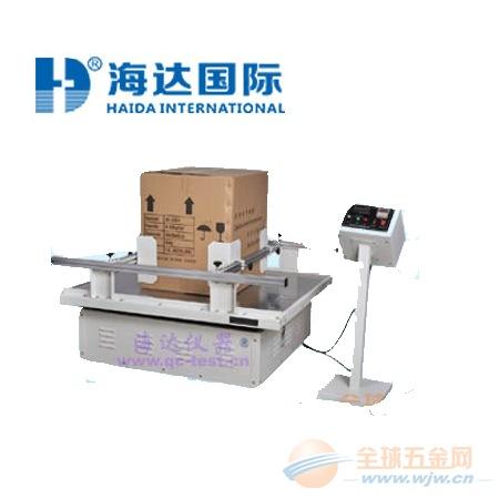 最实用!四川机械式振动台价格最实惠/机械式振动台品质