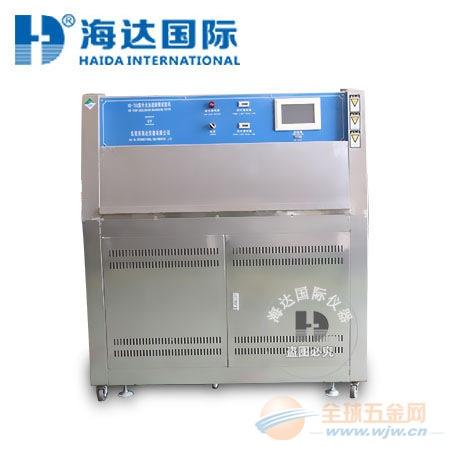 紫外线UV老化试验箱生产商