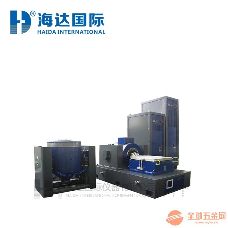 电动振动台系统
