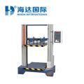 四川内江品质最好的纸品包装测试仪器厂家直销