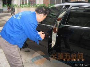 郑州学习配汽车钥匙遥控器