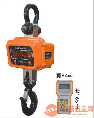 张家港电子吊称,10吨电子行吊,OCS品牌电子吊钩秤