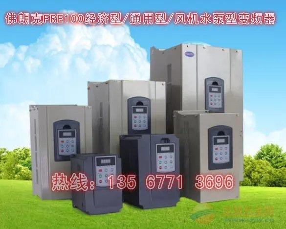 新疆FRE100系列变频器