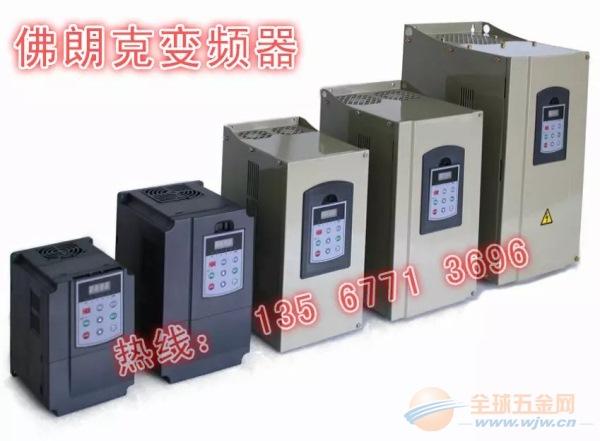 重庆FRE100系列变频器