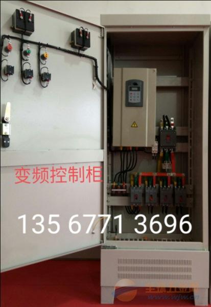 安徽3.7KW变频器控制柜/厂家/价格