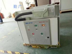 ZN63(VS1)-12