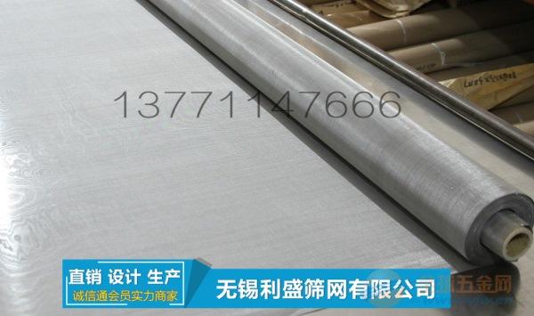 大丰定制不锈钢网