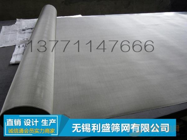 合肥耐腐蚀不锈钢网