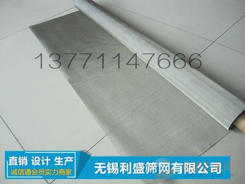 漳州不锈钢密纹网