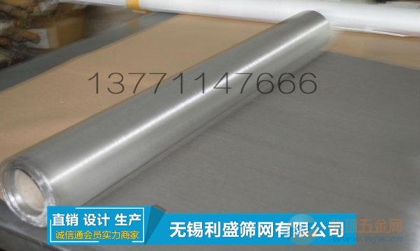 台州不锈钢网定制