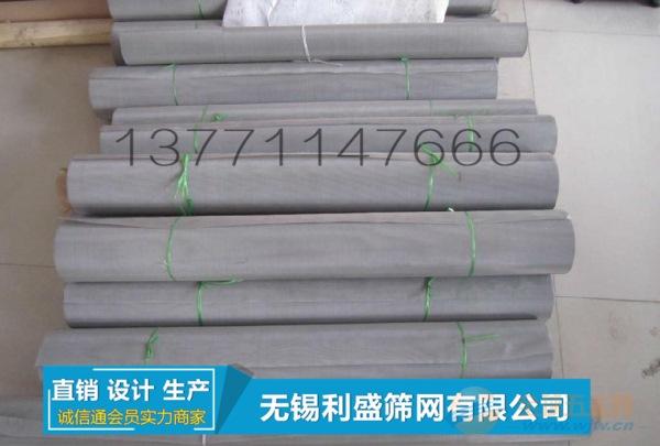 黄山平织不锈钢网