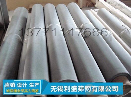 宁波不锈钢筛网