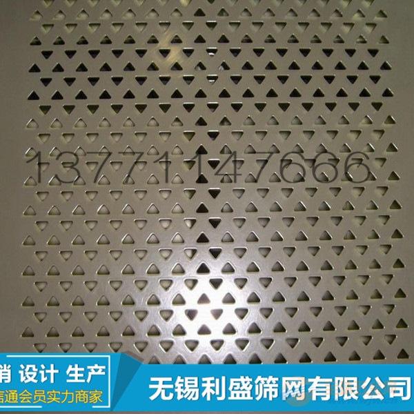 湛江六角形大泥爪龟甲网图片